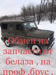 Новокузнецк 3151 2005