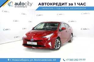 Новосибирск Prius 2016