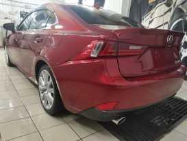 Хабаровск Lexus IS250 2014