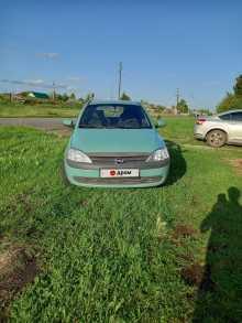 Омутинское Corsa 2002