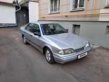 Москва Scorpio 1994