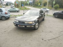 Красноярск Inspire 1992