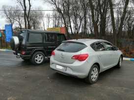 Домодедово Astra 2013
