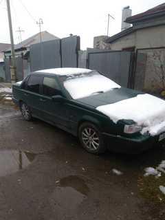 Челябинск 850 1997
