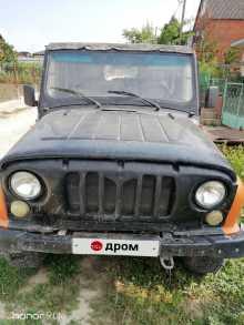 Джигинка 3151 2005