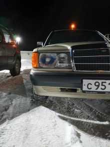 Пенза 190 1989
