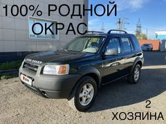 Томск Freelander 2000