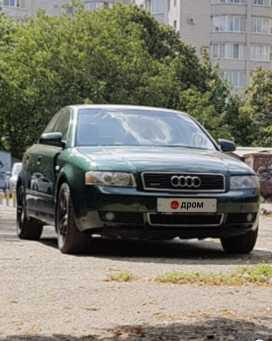 Краснодар A4 2002