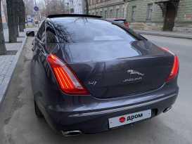 Иркутск XJ 2010