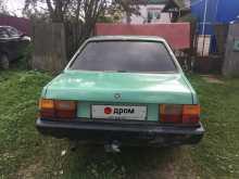 Собинка 80 1984