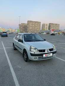Тюмень Renault 2004