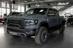 Москва Dodge Ram 2021