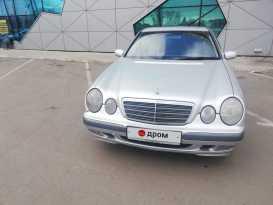 Абакан E-Class 2000