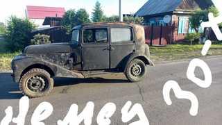 Нижнеудинск Иномарки 1940