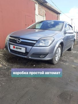 Белово Astra 2006
