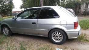 Челябинск Corolla II 1995