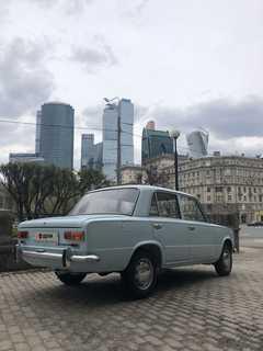 Москва 2101 1971