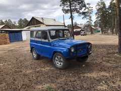 Заиграево 3151 1997