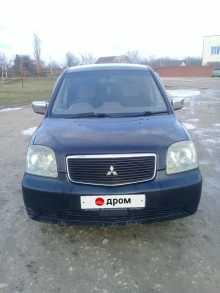 Краснодар Dion 2001