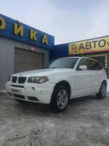 Киров X3 2005