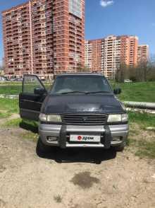 Краснодар MPV 1997