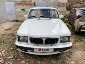 Ставрополь 3110 Волга 2002
