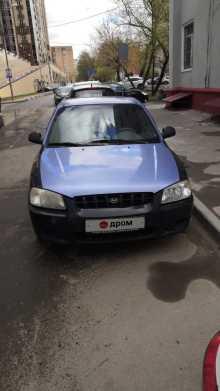 Москва Accent 2005