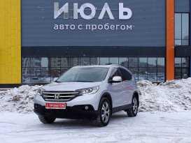Екатеринбург CR-V 2014