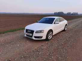 Юргинское A5 2011