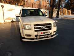 Чита Ford Ranger 2008