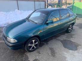 Воронежская Astra 1998