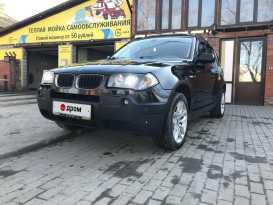 Барнаул X3 2003