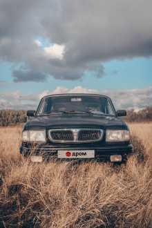 Губкин 3110 Волга 1997