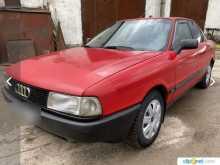 Тула 80 1990
