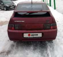 Можайск 2112 2004