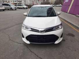 Хабаровск Corolla Axio 2018