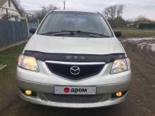 Джанкой MPV 2002