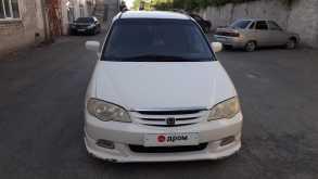 Курган Odyssey 2000