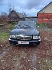 Грабово 3110 Волга 2000