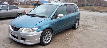Омск Premacy 2000
