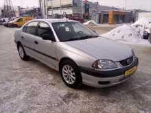 Екатеринбург Avensis 2001