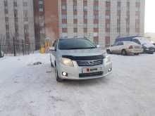 Новосибирск Corolla Axio 2010