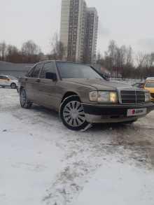 Москва 190 1990