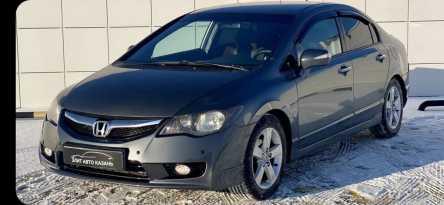 Казань Honda Civic 2009