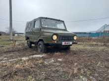 Кропоткин ЛуАЗ 1989