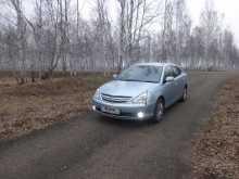 Шарыпово Allion 2006