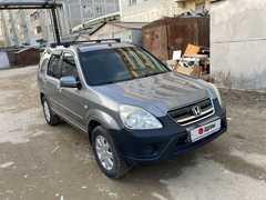 Якутск CR-V 2006