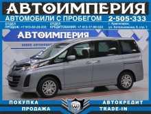Красноярск Biante 2012