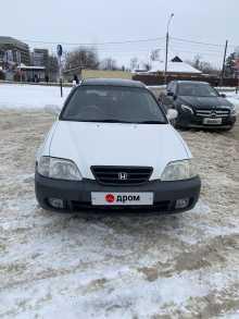 Краснодар Partner 2001