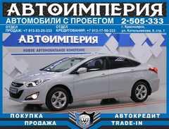 Красноярск i40 2014